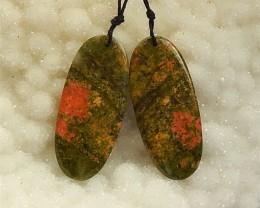 63ct Natural Oval Cut Unakite Jasper Earring Pair(18031732)