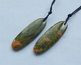 30.5ct Natural Unakite Jasper Earring Pair(18031734)