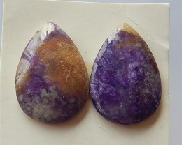 28.4ct Natural Oval Cut Charoite Teardrop Cabochon Pair(18032701)