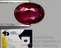 Certified Natural Unheated Ruby -  0.59 ct