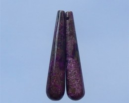 29ct Fashion Nugget  African Purple Jasper Earring Pair(18033008)