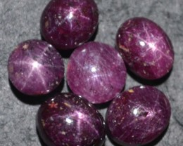 35.40 Ct Star Ruby Wholesale Lot Beautiful Natural Unheated & Untreated