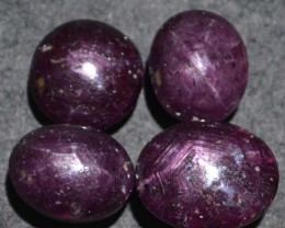 84.30 Ct Star Ruby Wholesale Lot Beautiful Natural Unheated & Untreated