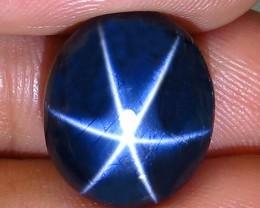 16.06 Carat Diffusion Blue Star Sapphire - Superb
