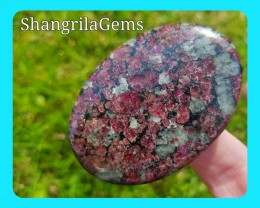 60mm  Eudialyte cabochon oval red green  AAA quality  143ct 60 by 43 by 6mm