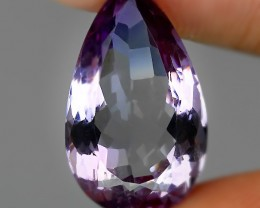 10.17ct Shimmering Dark Pink Purple Amethyst VVS