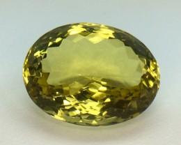 16.45 Crt Natural Lemon Quards Faceted Gemstone (999)
