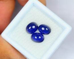6.42Ct Natural Blue Sapphire Cabochon Lot V1414
