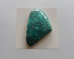 7g Beautiful New Arrival Turquosie Gemstone Cabochon 35x22x6mm(18052013)