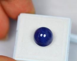 9.87ct Natural Ceylon Blue Sapphire Cabochon Lot GW1484