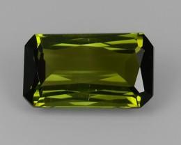 1.60 CTS Charming Natural GREEN Magical Fascinating TOURMALINE NR!!!