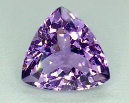 6.57 Crt Natural Amethyst Sparkling Luster Faceted Gemstone (MG 05)