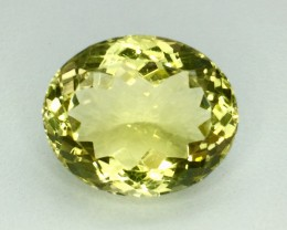 15.93 Crt Natural Lemon Quards Top Luster Top Cutting Faceted Gemstone (MG