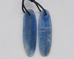 12.5ct Fashion Natural Blue Kyanite Earring Pair(18060802)