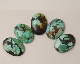 88ct On Sale Beautiful Oval Turquoise Cabochon (18061310)