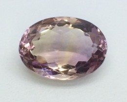 6.08 Natural Ametrine Faceted Gemstone (MG 09)