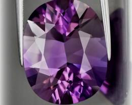 Wonderfully beautiful Pink Lilac Unique Cut Amethyst 16.50cts VVS gem