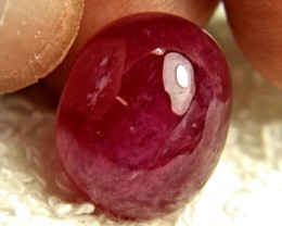 32.28 Carat Fiery Red Ruby Cabochon - Gorgeous