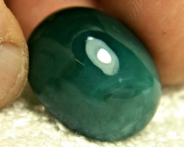 49.66 Carat African Chalcedony Cabochon - Gorgeous