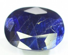 8.05 ct Natural Untreated Sapphire ~Afghanistan