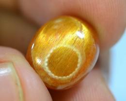 Rare 7.10 ct Sunstone Cabochon Oregon Mine