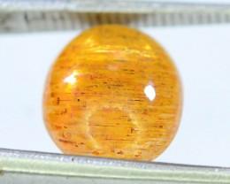 Rare 1.55 ct Sunstone Cabochon Oregon Mine