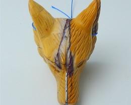 184.5ct Special Design Natural Mookite Jasper Craved wolf head Pendant (180