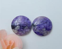 18ct New Arrival Natural Charoite Cabochon Pair(18070313)
