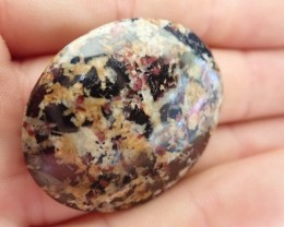 73.44 ct Extremely rare Sphene (Titanite) cabochon! Kola Peninsula, Russia