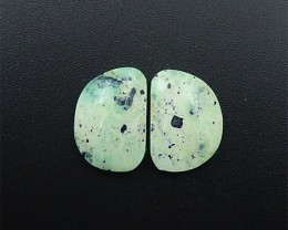12.5Ct Beautiful Natural Green Turquoise Gemstone Cabochon (18070609)