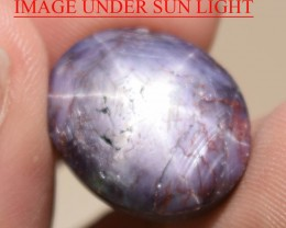 26.25 Ct Star Sapphire CERTIFIED Beautiful Natural Unheated Untreated