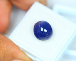 10.61ct Natural Blue Sapphire Cabochon Lot V1745