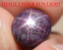 7.47 Ct Star Ruby CERTIFIED Beautiful Natural Unheated Untreated