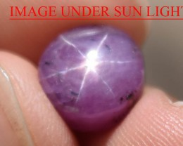 7.54 Ct Star Ruby CERTIFIED Beautiful Natural Unheated Untreated