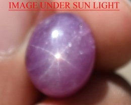 16.44 Ct Star Ruby CERTIFIED Beautiful Natural Unheated Untreated