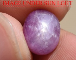 7.01 Ct Star Ruby CERTIFIED Beautiful Natural Unheated Untreated