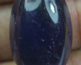 32.70 CT NATURAL UNTREATED AMETHYST CABOCHON X21-82