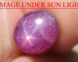 5.27 Ct Star Ruby CERTIFIED Beautiful Natural Unheated Untreated