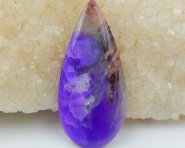 28.5ct Precious Gift Natural Water Drop Sugilite Cabochon (18071213)