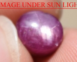 5.38 Ct Star Ruby CERTIFIED Beautiful Natural Unheated Untreated