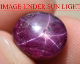 9.21 Ct Star Ruby CERTIFIED Beautiful Natural Unheated Untreated