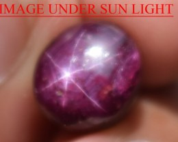 8.08 Ct Star Ruby CERTIFIED Beautiful Natural Unheated Untreated