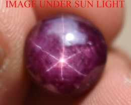 9.60 Ct Star Ruby CERTIFIED Beautiful Natural Unheated Untreated
