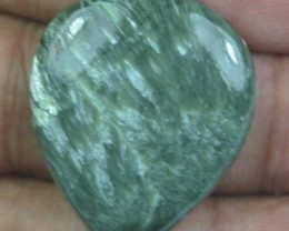 29.75 Ct Seraphinite Natural Untreated Cabochon x45-52