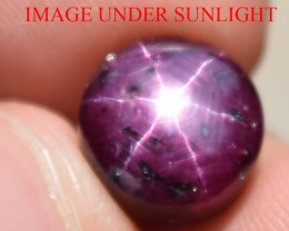 8.66 Ct Star Ruby CERTIFIED Beautiful Natural Unheated Untreated