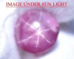 8.72 Ct Star Ruby CERTIFIED Beautiful Natural Unheated Untreated