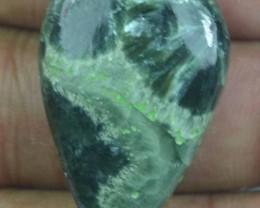 29.60 Ct Seraphinite Natural Untreated Cabochon x45-58