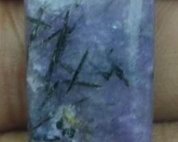 15.95 CT CHAROITE BEAUTIFUL  NATURAL CABOCHON x5-162