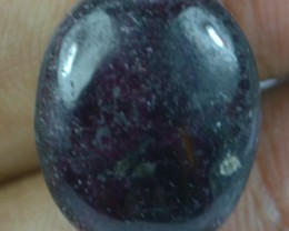 24.55 Ct NATURAL UNTREATED BEAUTIFUL CORUNDUM FROM INDIA X37-53