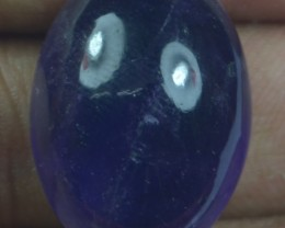 34.50 CT NATURAL UNTREATED AMETHYST CABOCHON X21-87